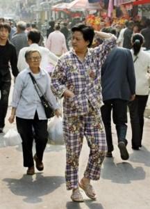 Shanghai Pajamas