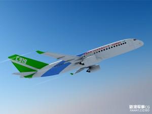 COMAC C919 Passenger Jetliner
