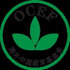 ocef_logo