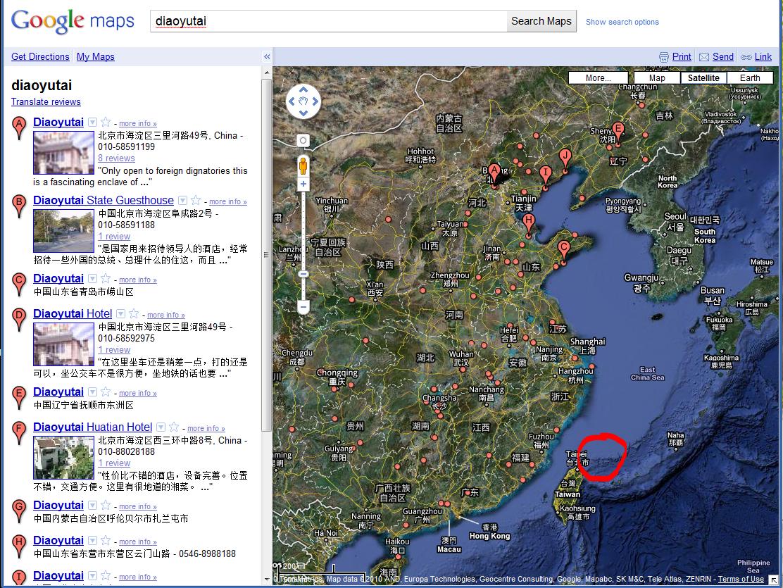 According to Google, Diaoyutai belongs to Japan!   Hidden Harmonies ...